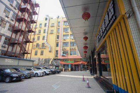 7天连锁酒店(广州东圃客运站店)