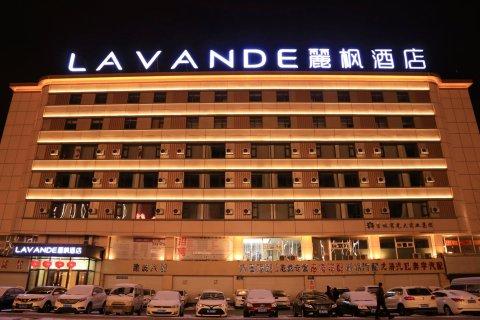 麗枫酒店(长春人民广场店)
