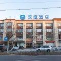 汉庭酒店(淄博周村机场路店)