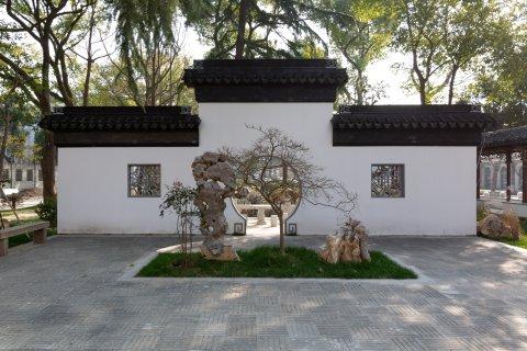 格林东方酒店(苏州山塘街园林文化店)