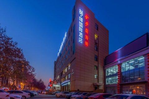 喆啡酒店(淄博张店区政府理工大学店)
