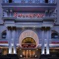 维也纳国际酒店(防城港阳光海岸店)