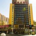威宁东庭大酒店