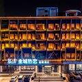 洛阳全城热恋酒店