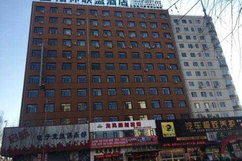 格林联盟(朝阳文化广场店)