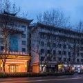 维也纳国际酒店(杭州西湖凤山路店)