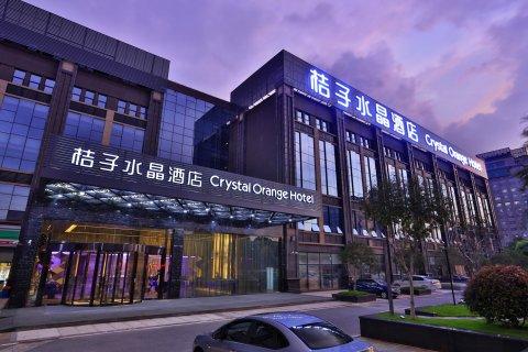 桔子水晶上海国际旅游度假区野生动物园酒店