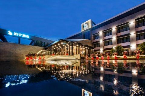 泊宁酒店(宁波万人沙滩店)
