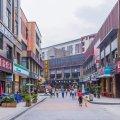 杭州全天候公寓(2号店)