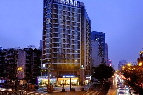 麗枫酒店(成都春熙路店)