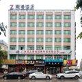 潮漫酒店(广州火车站三元里地铁站店)