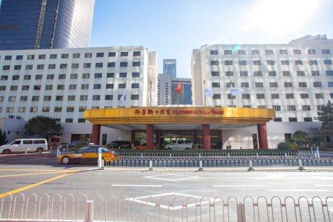 北京共享际国贸民宿