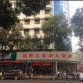 安康铁路九华饭店
