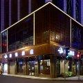 上海臻悦酒店