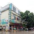 广州白云双和公寓