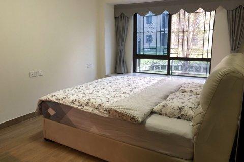 梅州凉暖公寓
