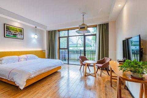 杭州紫之酒店