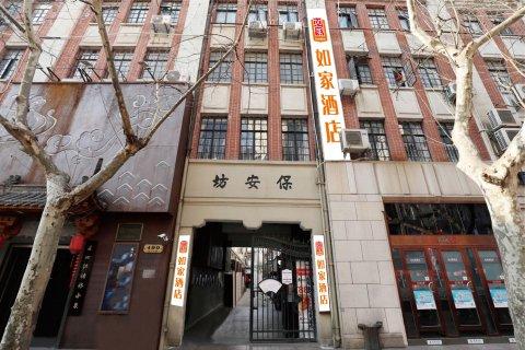如家酒店(上海南京路步行街店)