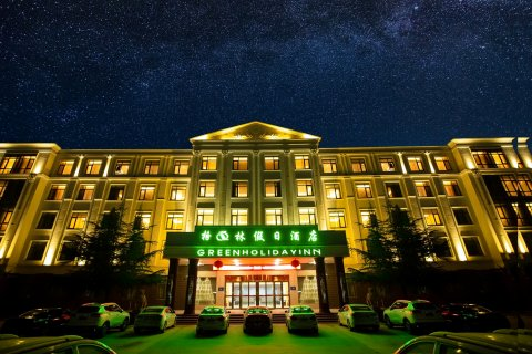 格之林酒店(郑州机场店)