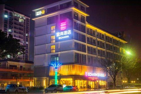 宜尚酒店(蒙山汽车站店)