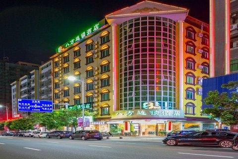 八方连锁酒店(河源大同路亚洲第一高喷泉店)