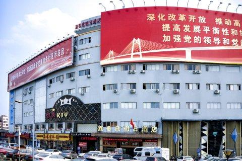 广州嘉美欣假日酒店