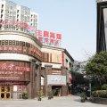 AA连锁酒店上海嘉定区安亭地铁站店