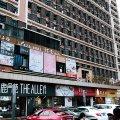 广州斯尼原创艺术主题公寓