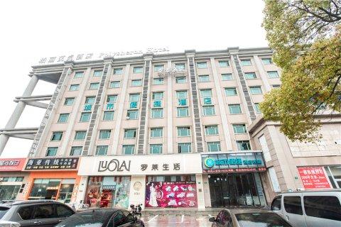 城市便捷酒店(上海城市沙滩店)