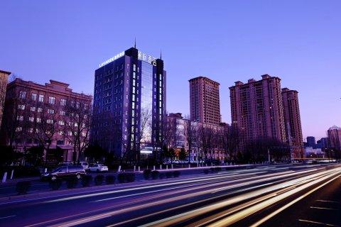 麗枫酒店(哈尔滨冰雪大世界商业大学店)