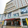 天水华陇国际假日酒店