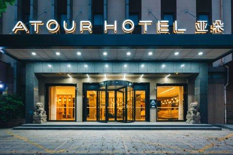 常熟长江路亚朵酒店