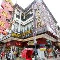 丁香精品酒店(苏州观前街店)