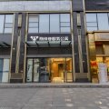 成都斯维登服务公寓(蜀都万达一里阳光店)