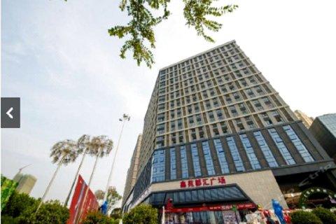 郑州九九主题公寓