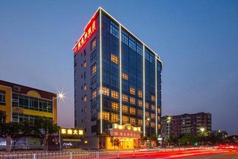 维也纳酒店(广州白云机场花果山地铁站店)