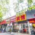布丁酒店(北京三元西桥国展店)