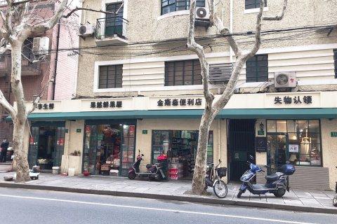 上海旺旺雪饼公寓