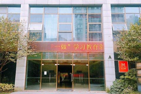 杭州夏怡然公寓