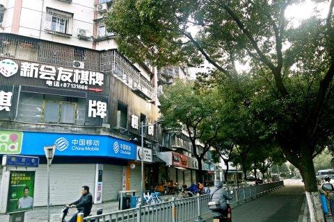 宁波敏居雅舍(便利市中心)公寓