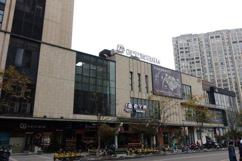 宁波波波大叔公寓