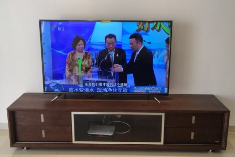 珠海周红秀公寓