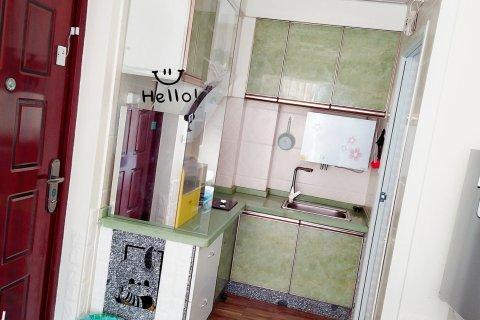 重庆小苒公寓