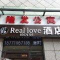 咸阳杨凌漫时光Reallove主题酒店