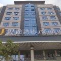 精途酒店(玉林工业品市场店)