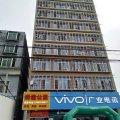 揭阳辉煌公寓