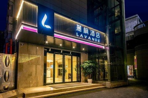 麗枫酒店(宜昌万达广场店)