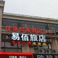 上海优享公寓酒店