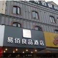 易佰良品酒店上海华夏东路地铁站店