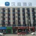 汉庭酒店(北京华贸西大望路店)